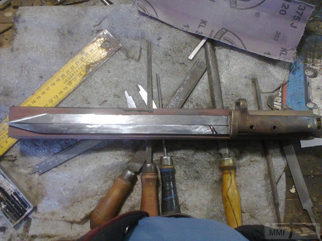 25996 - реплики ножей