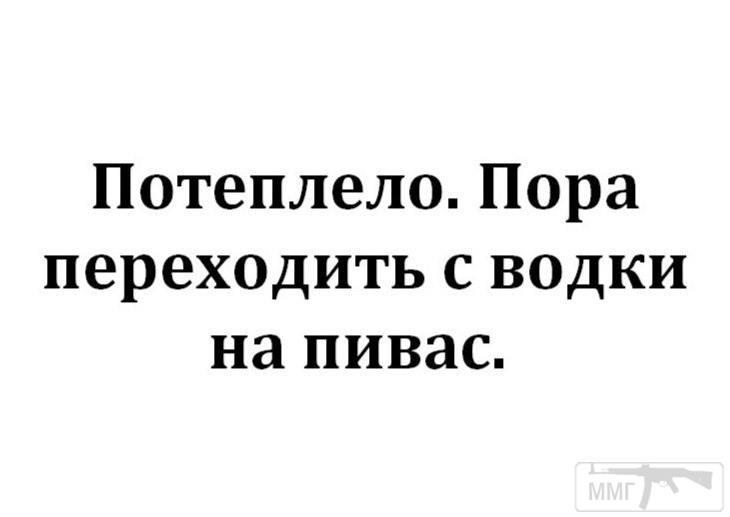 26007 - Пить или не пить? - пятничная алкогольная тема )))
