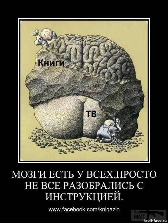 26009 - А в России чудеса!