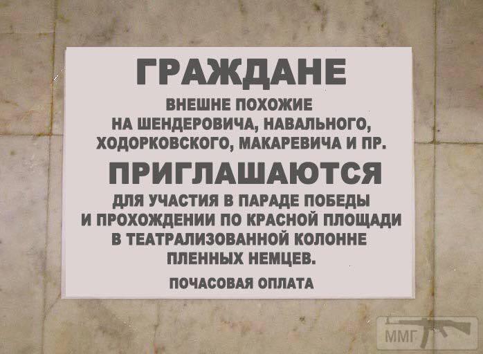 26010 - А в России чудеса!