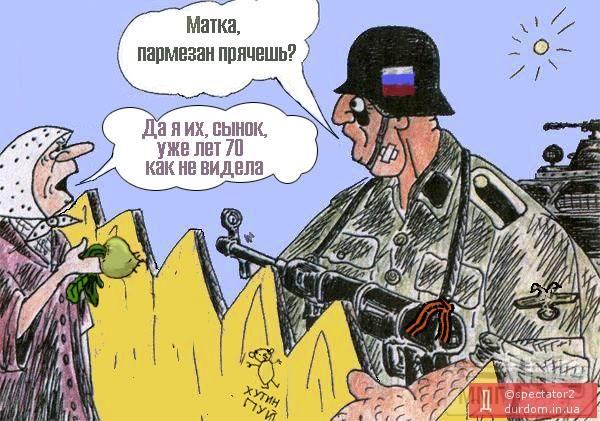 26013 - А в России чудеса!
