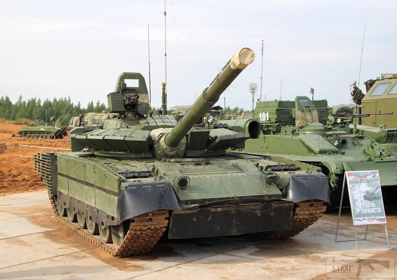 26057 - Современные танки