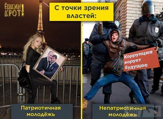 26084 - А в России чудеса!