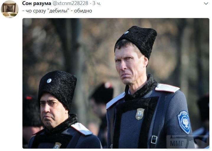 26108 - А в России чудеса!