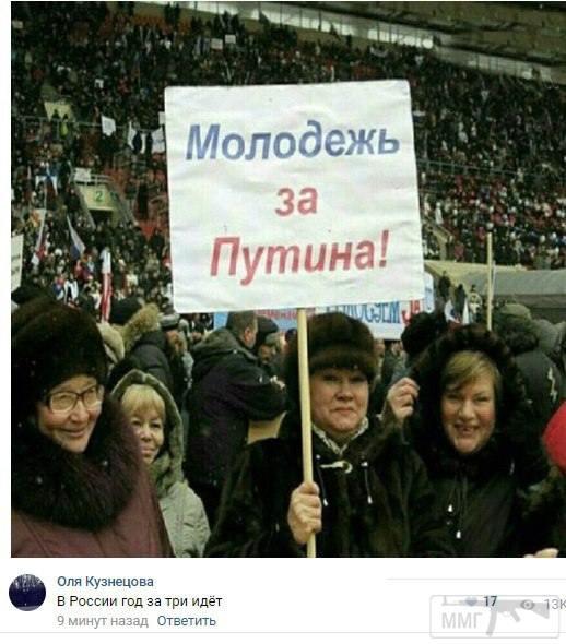 26112 - А в России чудеса!