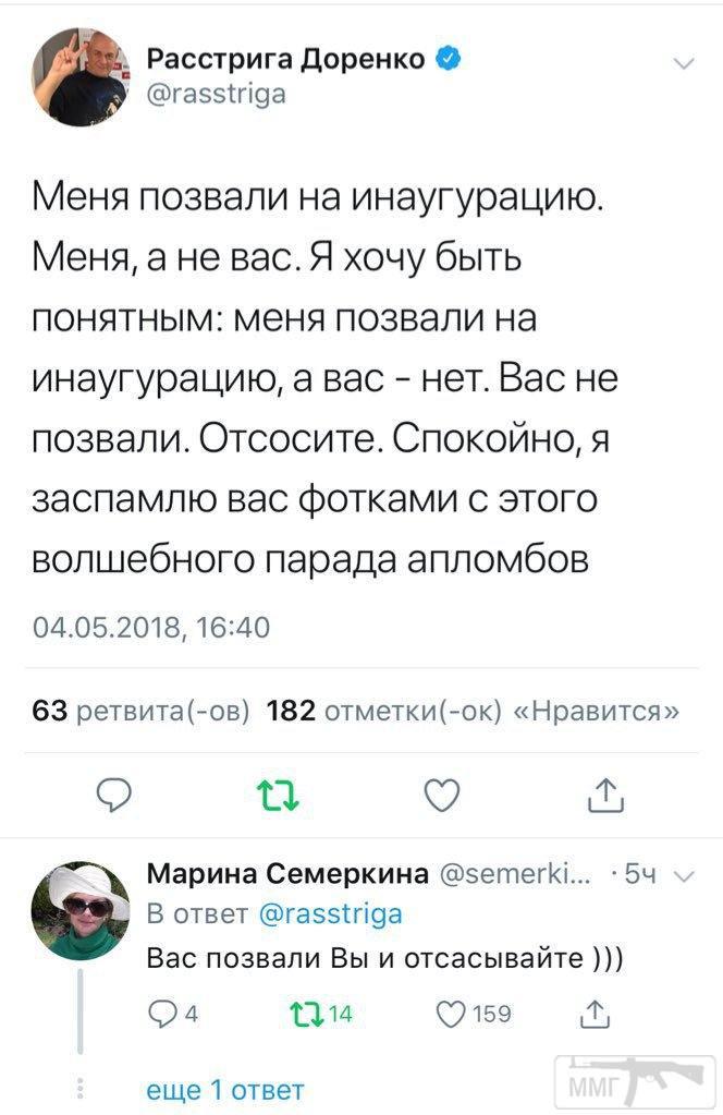 26160 - А в России чудеса!