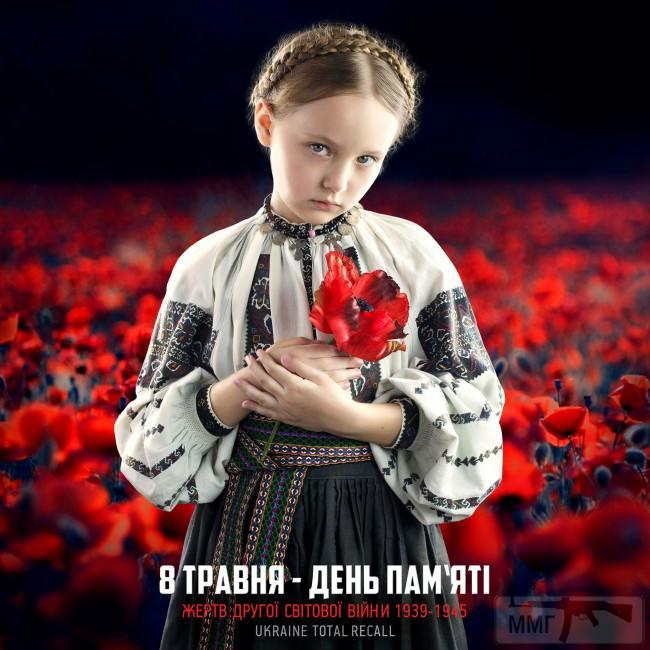 26220 - Украина - реалии!!!!!!!!