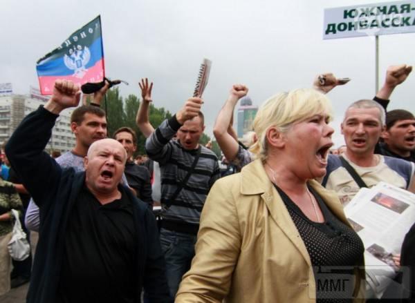26243 - Оккупированная Украина в фотографиях (2014-...)