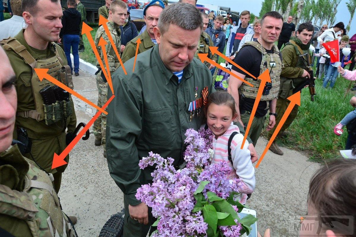 26252 - Оккупированная Украина в фотографиях (2014-...)