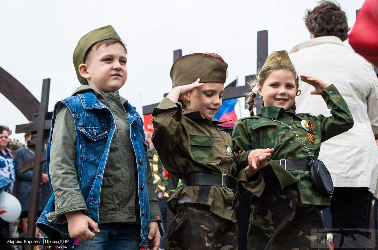26253 - Оккупированная Украина в фотографиях (2014-...)