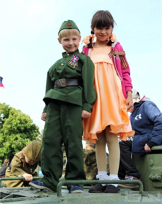 26255 - Оккупированная Украина в фотографиях (2014-...)