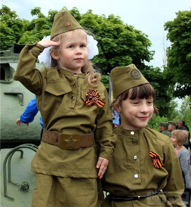 26256 - Оккупированная Украина в фотографиях (2014-...)