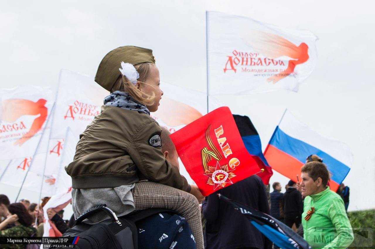 26257 - Оккупированная Украина в фотографиях (2014-...)