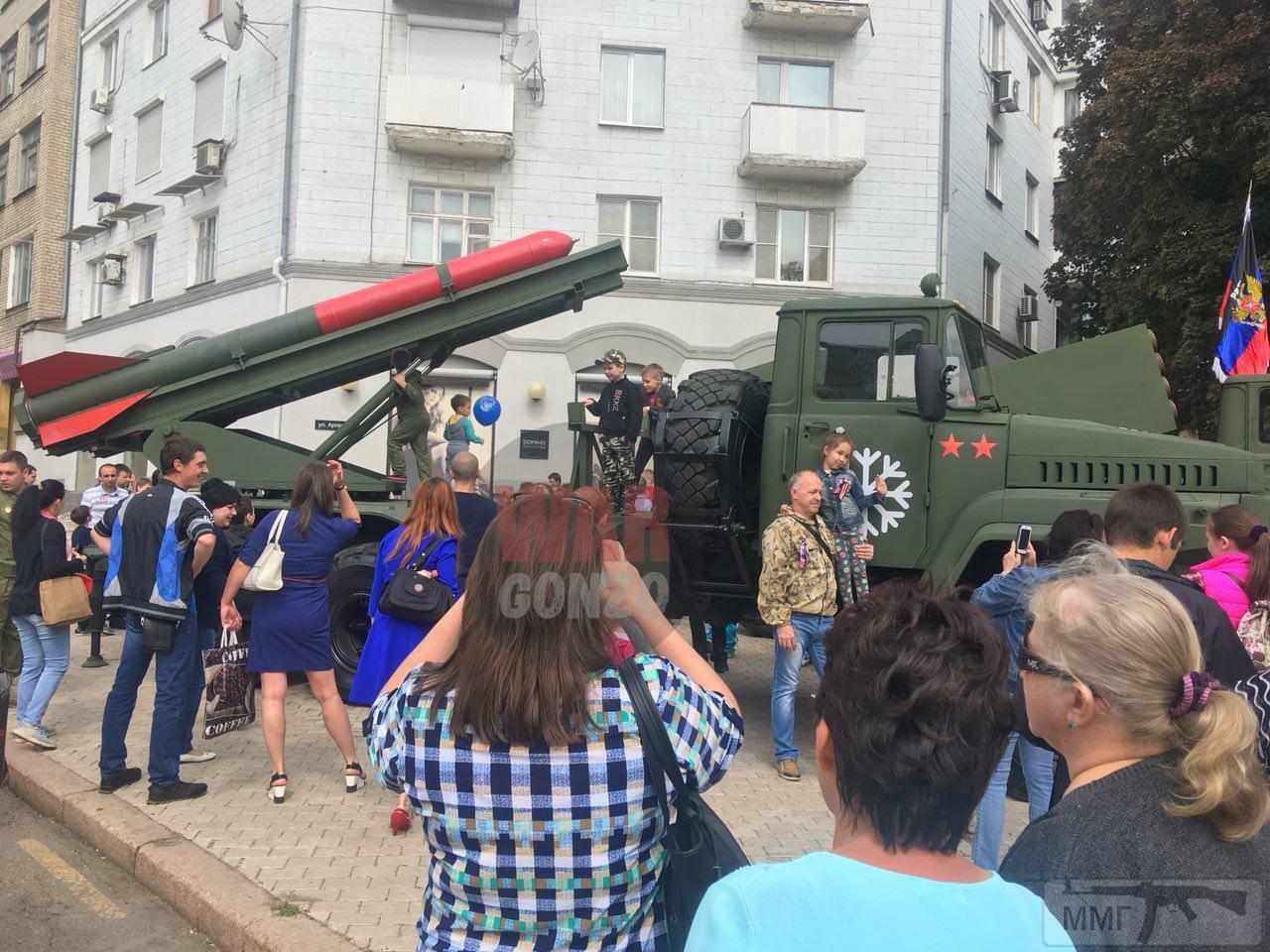 26261 - Оккупированная Украина в фотографиях (2014-...)