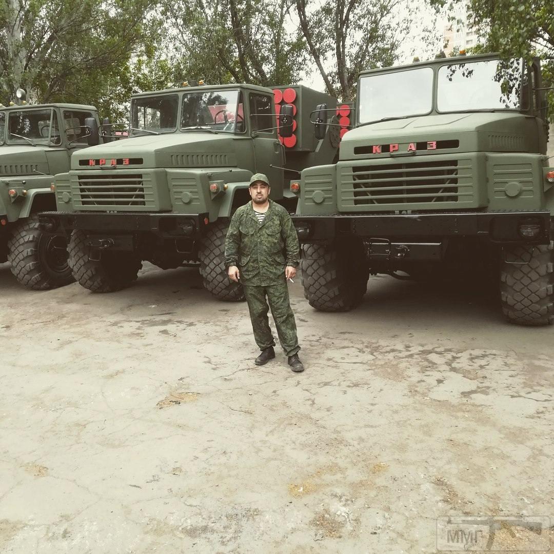 26262 - Оккупированная Украина в фотографиях (2014-...)