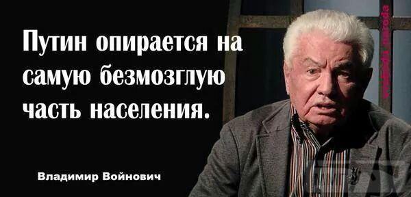 26292 - А в России чудеса!