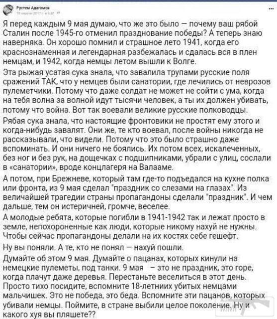 26298 - А в России чудеса!