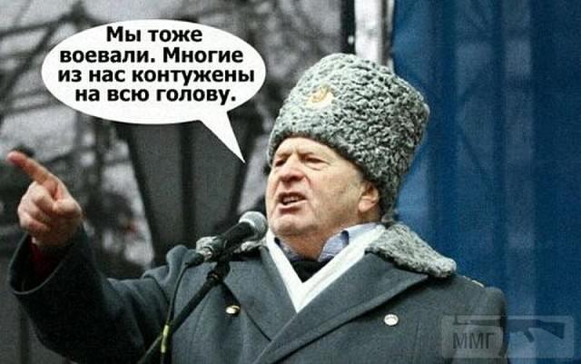 26356 - А в России чудеса!
