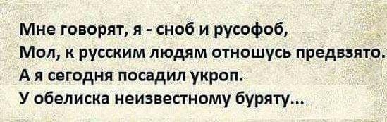 26358 - А в России чудеса!