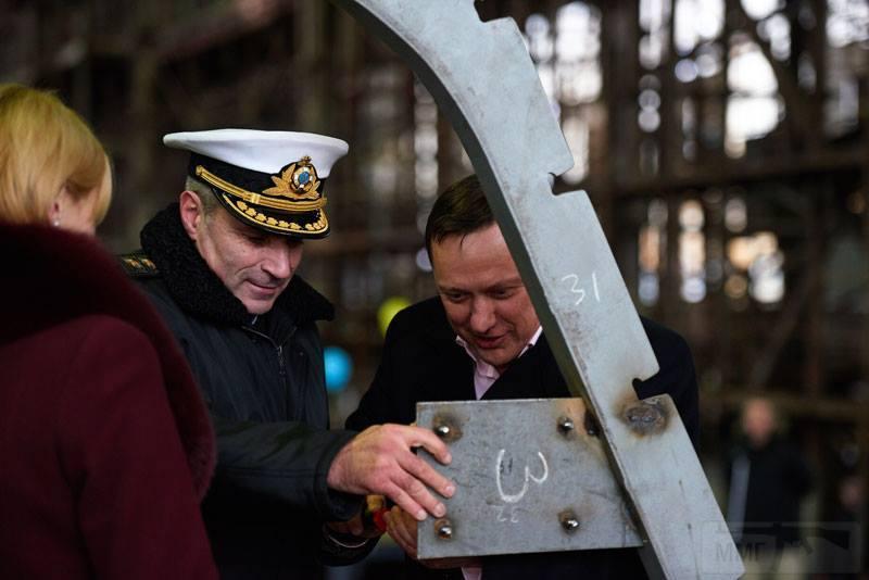 2643 - Военно-Морские Силы Вооруженных Сил Украины