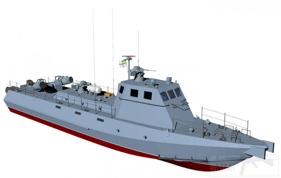 2644 - Военно-Морские Силы Вооруженных Сил Украины
