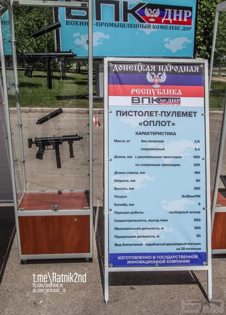 """26451 - Пистолет """"Оплот"""""""