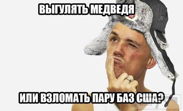 26479 - А в России чудеса!
