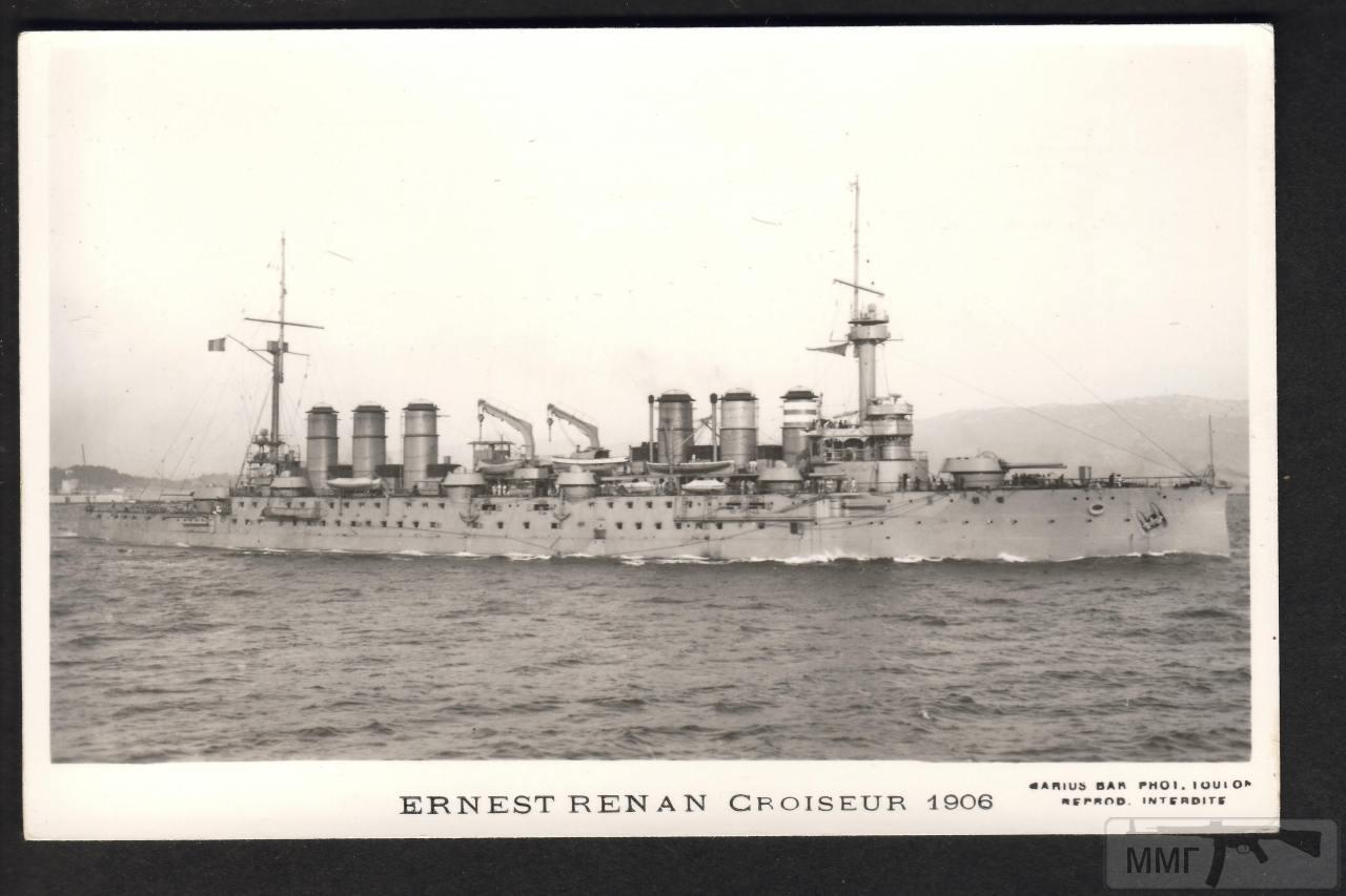 26485 - Французский флот