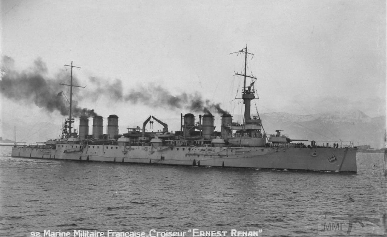 26486 - Французский флот