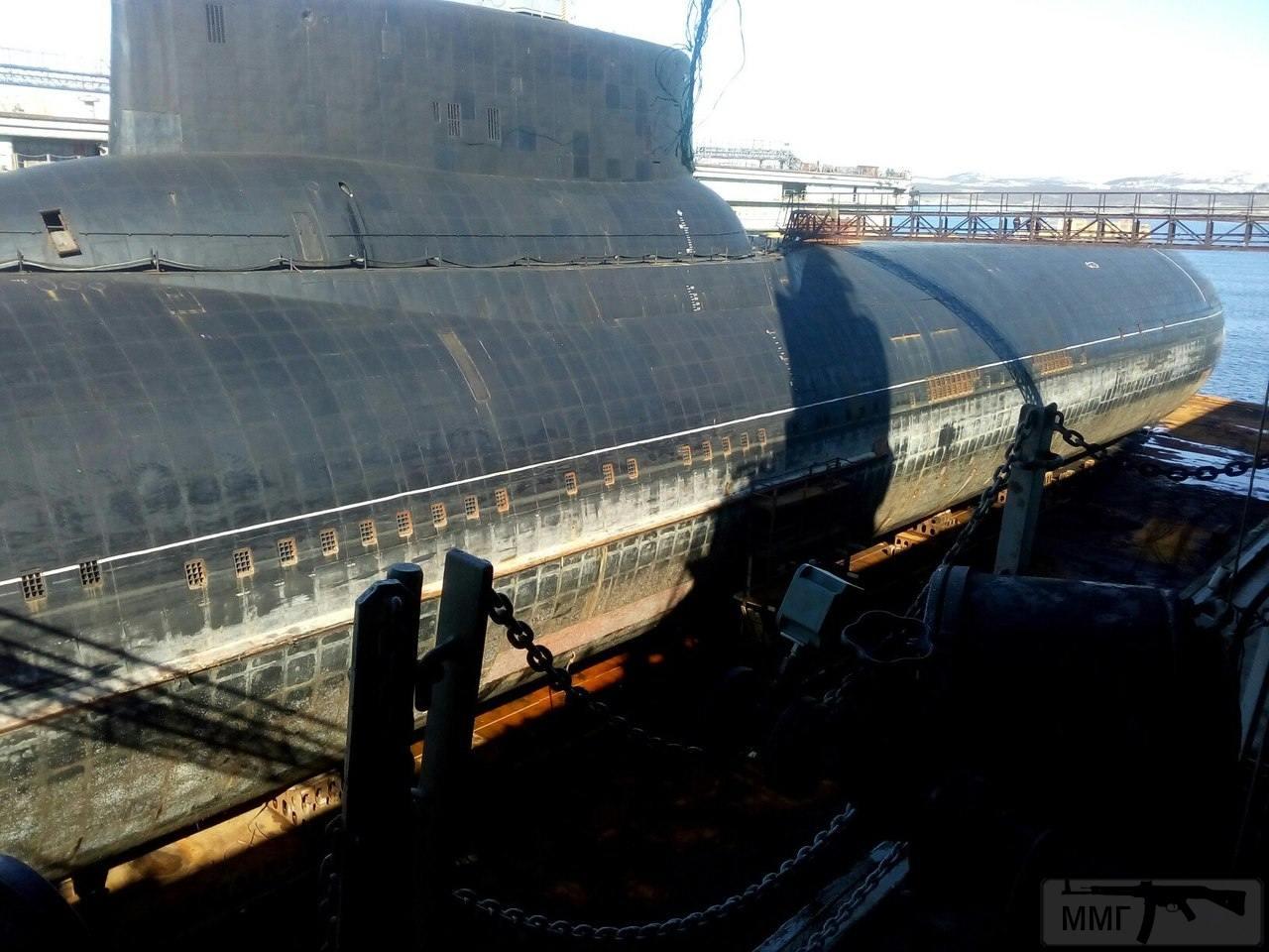 26491 - Атомные субмарины.