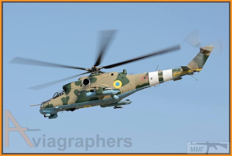 26551 - Воздушные Силы Вооруженных Сил Украины