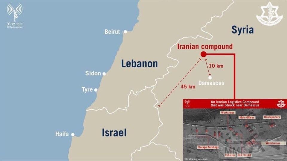 26554 - Сирия и события вокруг нее...