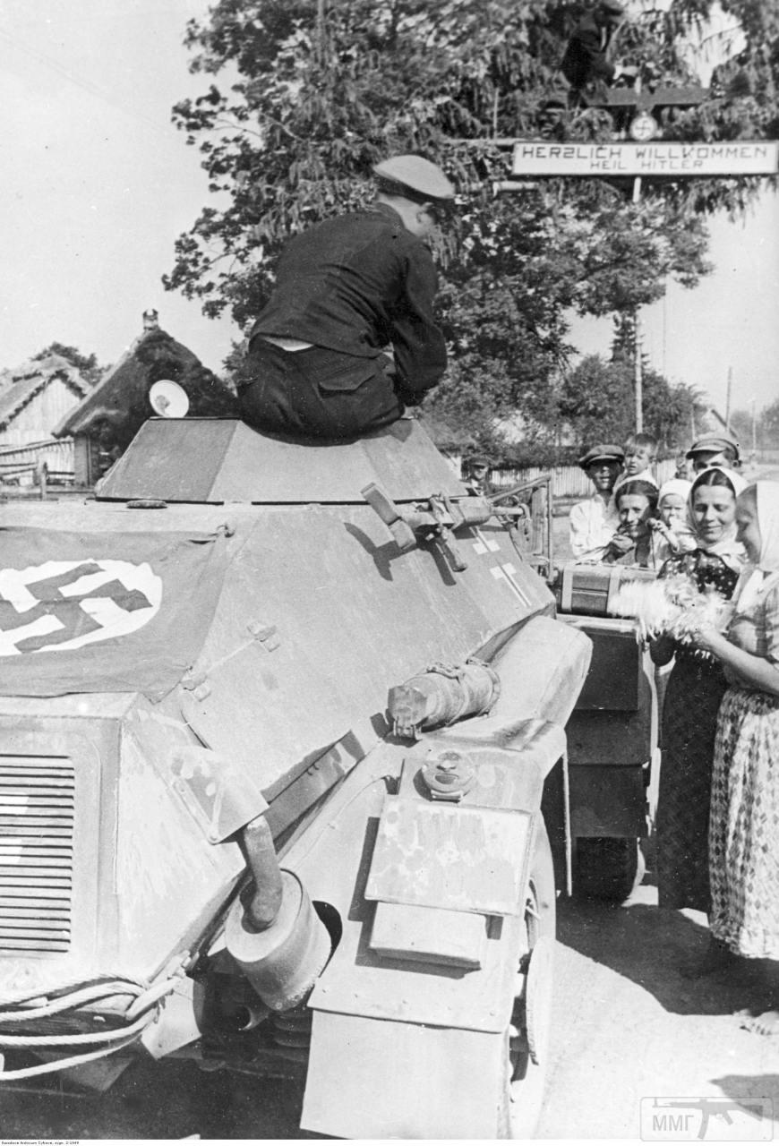 26584 - Оккупированная Украина в фотографиях