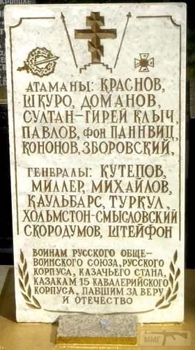 26616 - Оккупированная Украина в фотографиях