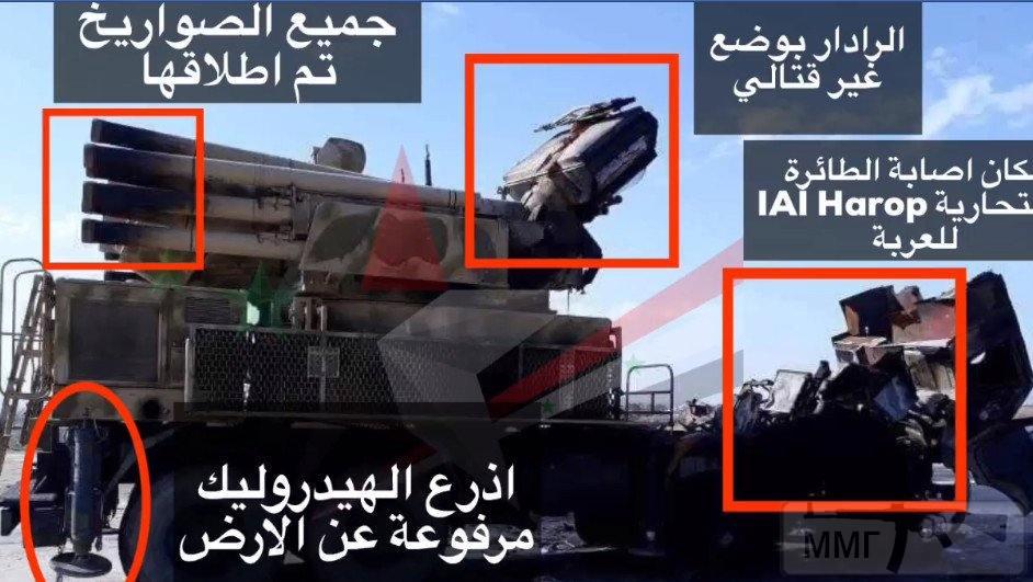 26625 - Сирия и события вокруг нее...