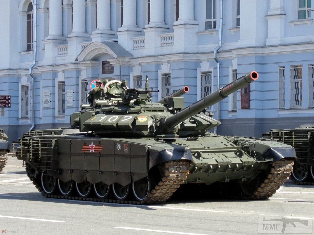 26636 - Современные танки