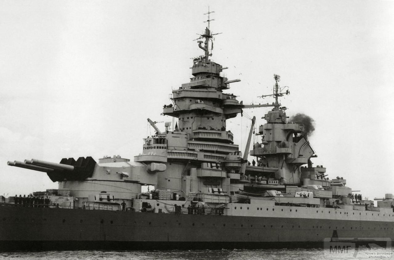 26723 - Французский флот