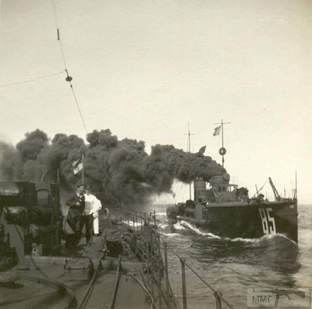 26725 - Германский флот 1914-1945