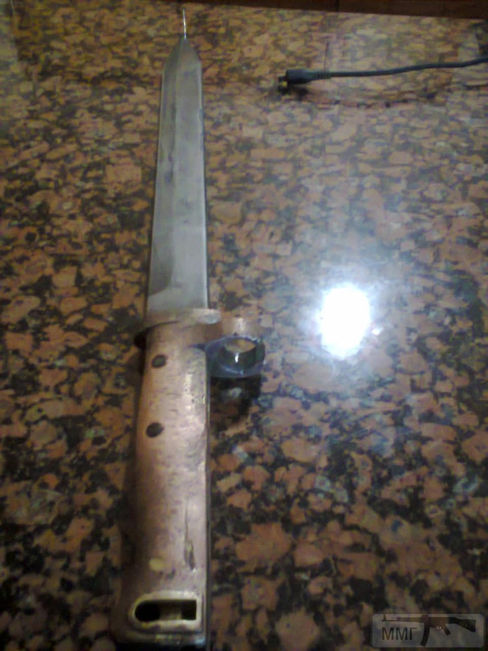 26731 - реплики ножей