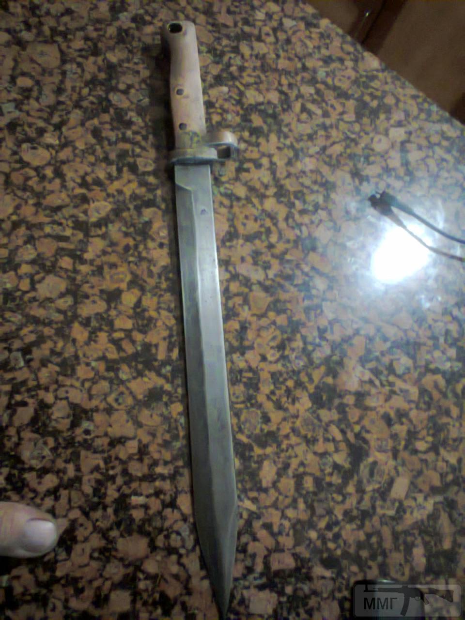 26732 - реплики ножей