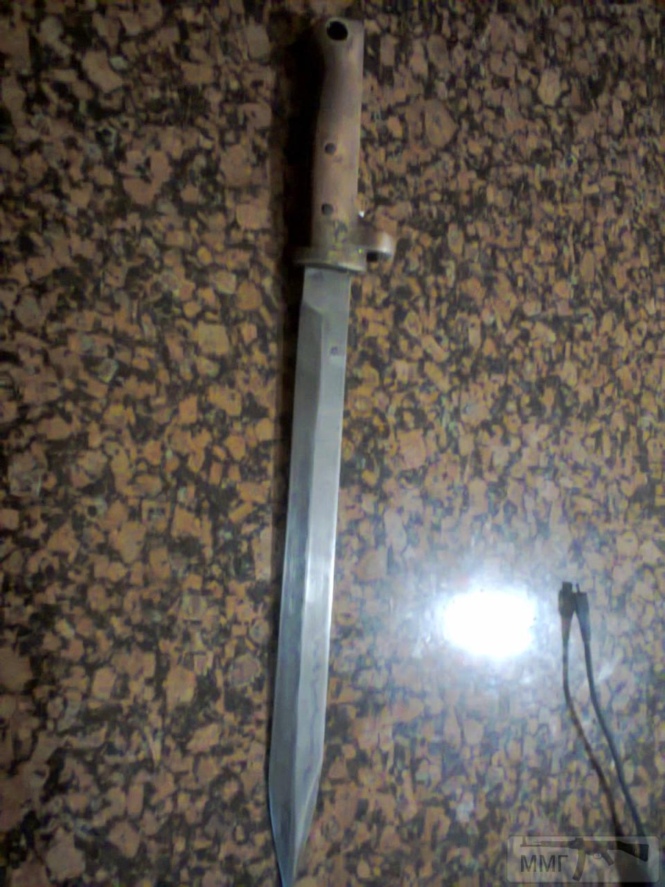 26733 - реплики ножей