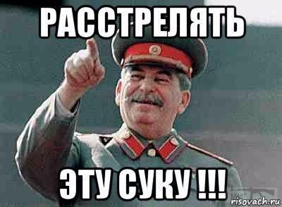 26753 - Украина - реалии!!!!!!!!