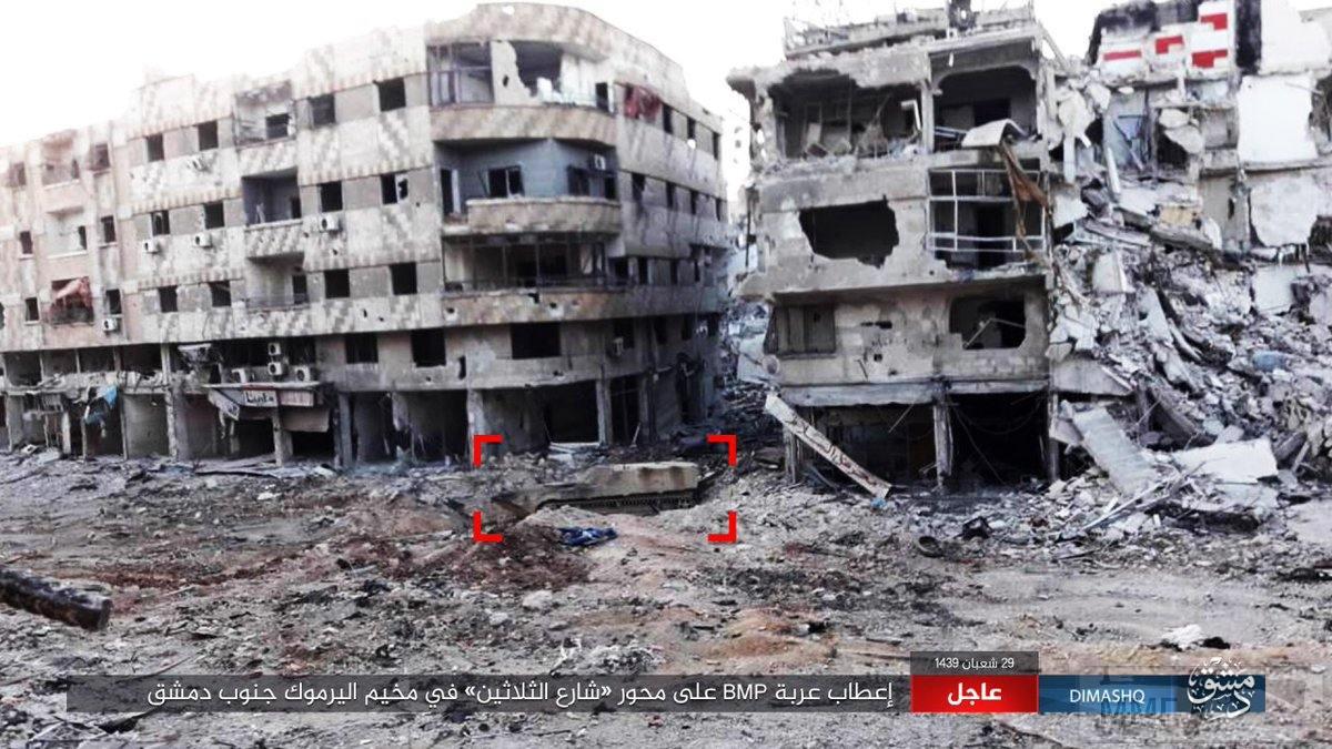 26794 - Сирия и события вокруг нее...