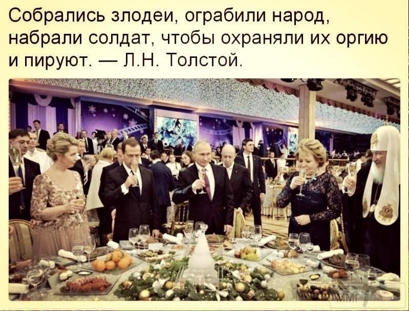 26869 - А в России чудеса!