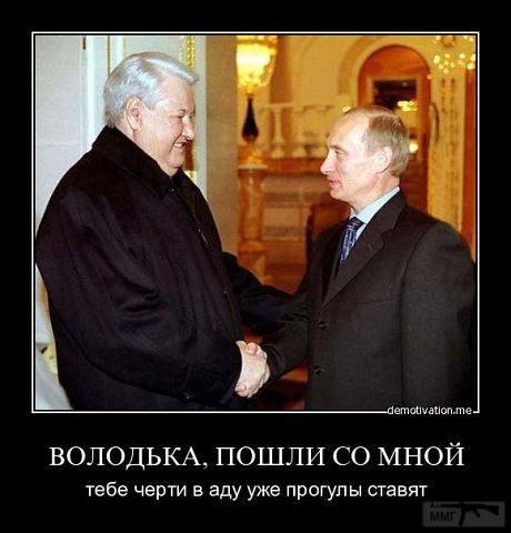 26870 - А в России чудеса!