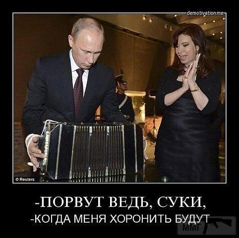 26871 - А в России чудеса!