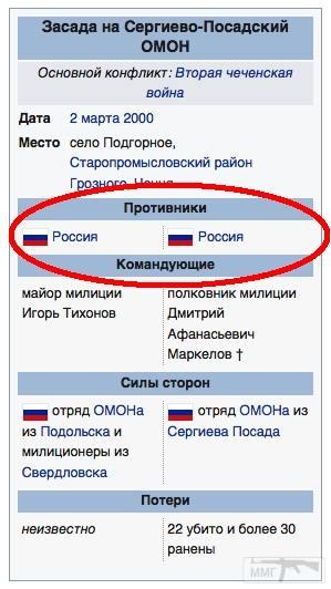 26883 - А в России чудеса!