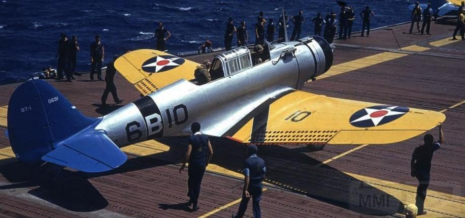 2693 - Война на Тихом океане в цвете