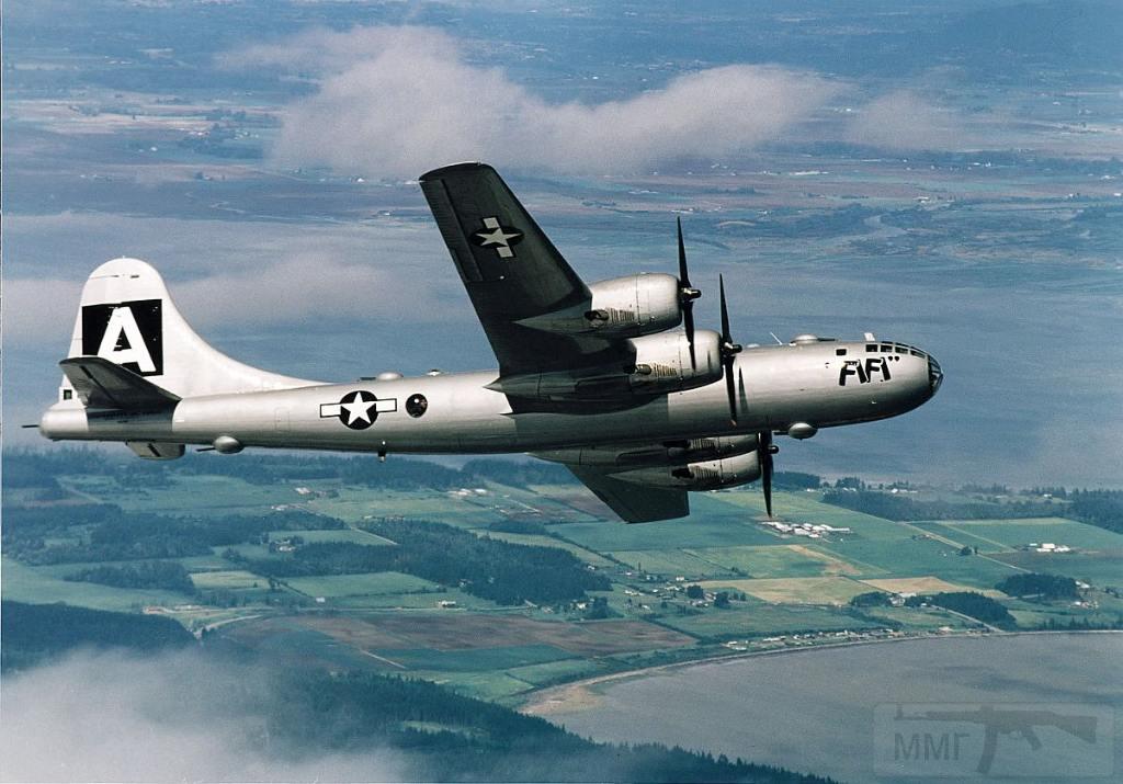 2697 - Стратегические бомбардировки Германии и Японии