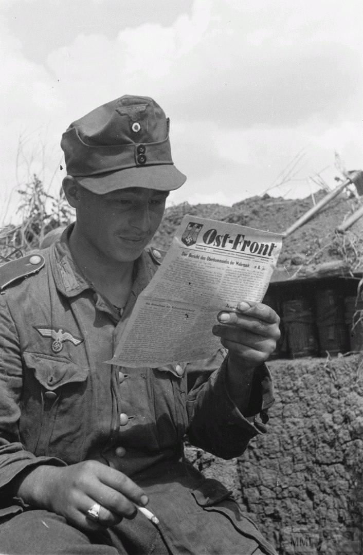 26994 - Военное фото 1941-1945 г.г. Восточный фронт.